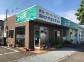 信地所株式会社 エイブルネットワーク富山大学前店