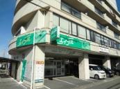 合資会社 平野屋建材店 エイブルネットワーク姫路北店