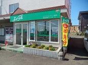 株式会社フリールーム エイブルネットワーク清田店