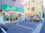 株式会社オーリック不動産 エイブルネットワーク鹿児島中央駅店
