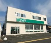 リネシス株式会社 エイブルネットワーク秋田東店