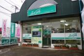 マイカヤ株式会社 エイブルネットワーク鴨宮店
