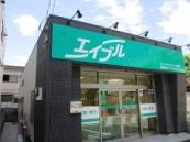 株式会社ジーアールエステート  エイブルネットワーク古河店