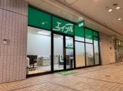 玉田工業株式会社 エイブルネットワーク姫路駅前店