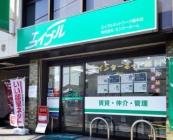 株式会社センターホーム エイブルネットワーク橋本店