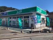 ハウス流通株式会社 エイブルネットワーク東長崎店