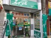 株式会社 住まいる館 エイブルネットワーク東松山店