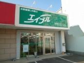 株式会社エステートプラス エイブルネットワークあま店