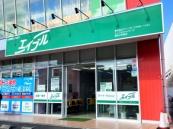 株式会社ファースト・コラボレーション エイブルネットワーク高知大学前店