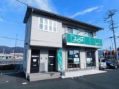 株式会社SSY総合商事 エイブルネットワーク三河蒲郡本店