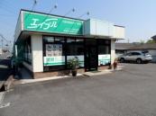 有限会社住まいるホーム エイブルネットワーク伊賀上野店