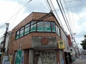 株式会社Fun Factory エイブルネットワーク東大和店
