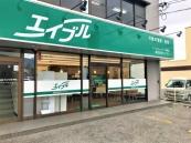 株式会社センデン エイブルネットワーク松本店