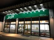 株式会社センデン エイブルネットワーク飯田店