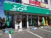 株式会社センデン エイブルネットワーク松本インター店