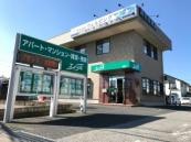 近代住建株式会社 エイブルネットワーク宇都宮戸祭店