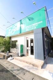 BRUNO不動産株式会社 エイブルネットワーク高松レインボー店