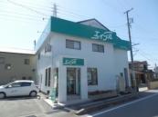 株式会社SSY総合商事 エイブルネットワーク三河幸田店